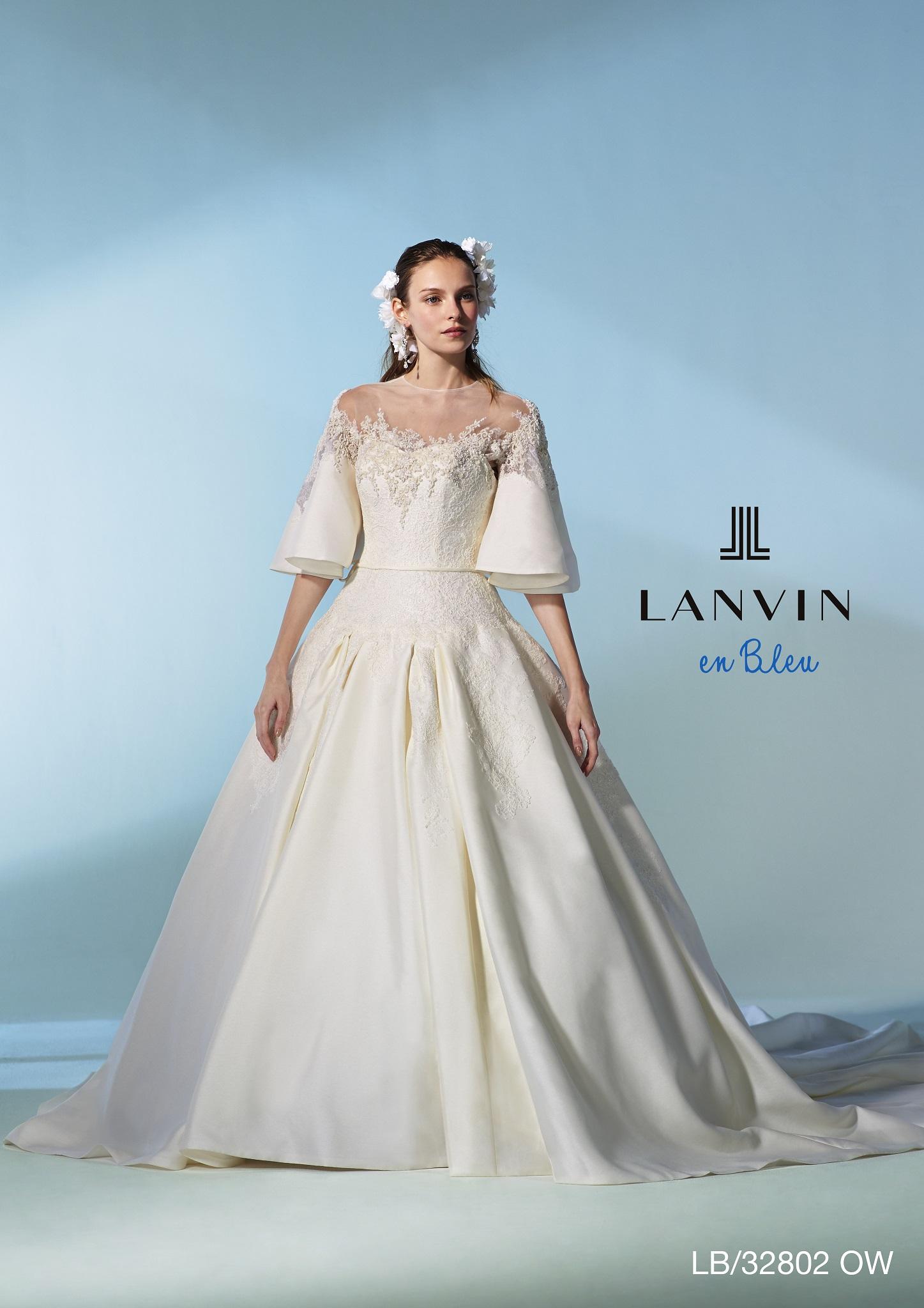 LANVINenBleu LB32802