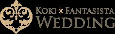 沖縄で結婚式場をお探しなら光貴ファンタジスタウェディング